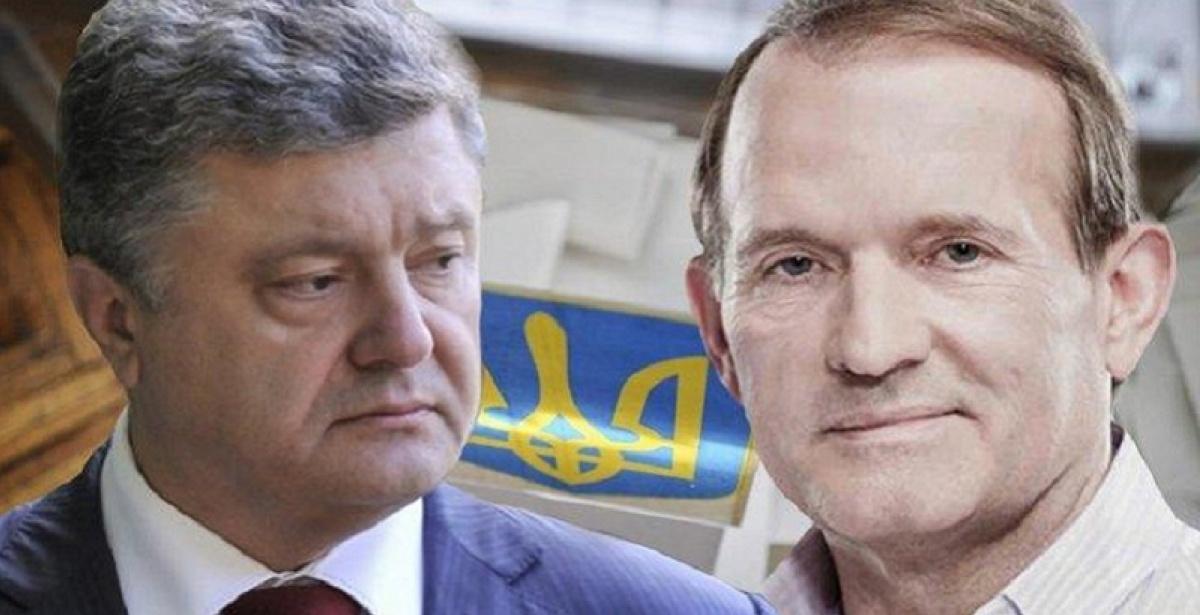 Переписка Порошенко і Медведчука: «Дорогий Вікторе, нам потрібно Збити Зеленського» | Голос народу
